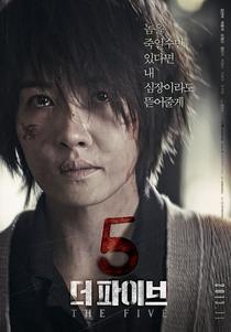 Cinco - Poster / Capa / Cartaz - Oficial 1