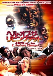 Os Predadores da Noite - Poster / Capa / Cartaz - Oficial 10