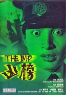 The Imp (Xiong bang)