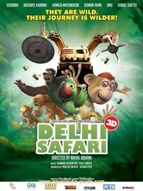 Delhi Safari  - Poster / Capa / Cartaz - Oficial 1