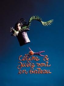 Céline e Julie Vão de Barco - Poster / Capa / Cartaz - Oficial 3