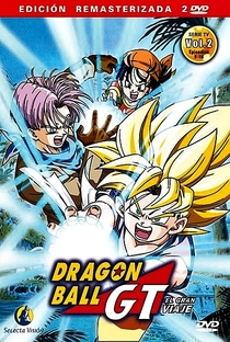 Dragon Ball GT: Saga Viagem Pelo Universo - Poster / Capa / Cartaz - Oficial 16