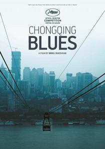 Chongqing Blues - Poster / Capa / Cartaz - Oficial 1