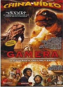 Gamera: A Guardiã do Universo - Poster / Capa / Cartaz - Oficial 2