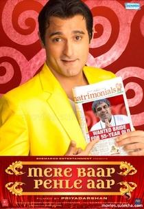 Mere Baap Pehle Aap - Poster / Capa / Cartaz - Oficial 3