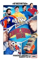 Comic Book Men (1ª Temporada) (Comic Book Men (Season 1))