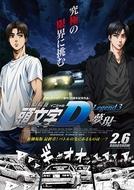 Initial D Legend 3: Dream (Shingekijouban Inisharu D: Legend 3 - Mugen)