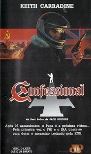 Confessional - Poster / Capa / Cartaz - Oficial 1