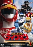 Esquadrão das Super Feras Liveman (超獣戦隊ライブマン)
