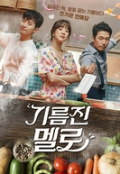 Wok of Love (Gireumjin Mello)
