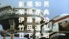 DAI SENTAI GOGGLE V OPENING ORIGINAL EN JAPONES (QUE NOMBRE MAS LARGO LE PUSE XD)