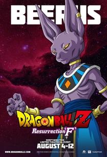 Dragon Ball Z: O Renascimento de Freeza - Poster / Capa / Cartaz - Oficial 6