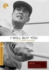 Te Comprarei