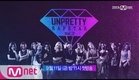 UNPRETTY RAPSTAR2 언프리티 랩스타2 11인의 여자 래퍼를 소개합니다! 150911 EP.1