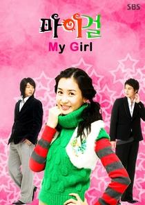 My Girl - Poster / Capa / Cartaz - Oficial 11