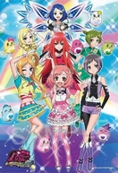 Pretty Rhythm: Rainbow Live (Pretty Rhythm: Rainbow Live)