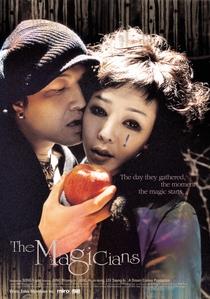 The Magicians - Poster / Capa / Cartaz - Oficial 2
