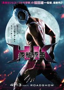 HK: Hentai Kamen - Poster / Capa / Cartaz - Oficial 4