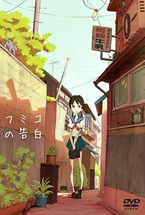 Fumiko no Kokuhaku - Poster / Capa / Cartaz - Oficial 1