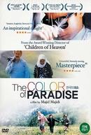 A Cor do Paraíso (Rang-e khoda)