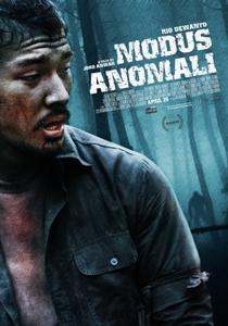 Modus Anomali - Poster / Capa / Cartaz - Oficial 6
