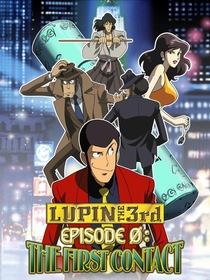 Lupin III: Episode 0 - First Contact - Poster / Capa / Cartaz - Oficial 1