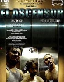 O Elevador - Poster / Capa / Cartaz - Oficial 1