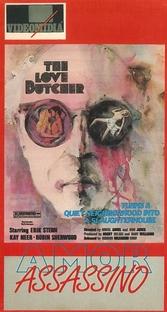 Amor Assassino - Poster / Capa / Cartaz - Oficial 2