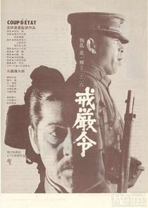 Golpe de Estado - Poster / Capa / Cartaz - Oficial 2
