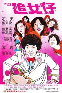 Chasing Girls  - Poster / Capa / Cartaz - Oficial 1