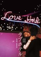 Love Hotel (Rabu Hoteru)