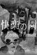 Kairaku no Sono (快楽の園)