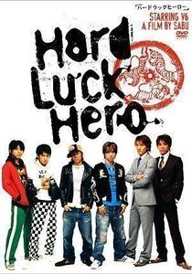 Hard Luck Hero - Poster / Capa / Cartaz - Oficial 1