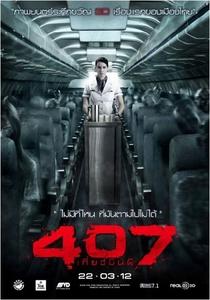 Area 407 - Poster / Capa / Cartaz - Oficial 3