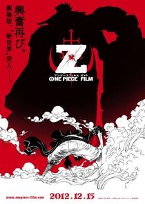 One Piece 12 - Z - Poster / Capa / Cartaz - Oficial 1