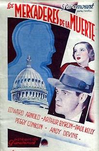 Pânico na Casa Branca - Poster / Capa / Cartaz - Oficial 1