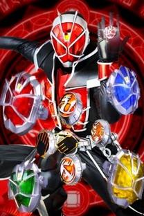 Kamen Rider Wizard - Poster / Capa / Cartaz - Oficial 3