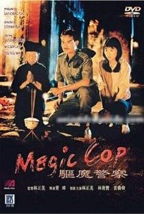 Magic Cop - Poster / Capa / Cartaz - Oficial 1