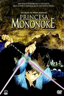 Princesa Mononoke - Poster / Capa / Cartaz - Oficial 41