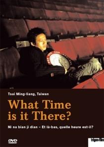 Que Horas São Aí? - Poster / Capa / Cartaz - Oficial 3