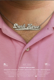 Dark Horse - Poster / Capa / Cartaz - Oficial 1