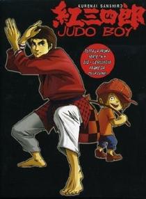 O Judoca - Poster / Capa / Cartaz - Oficial 1