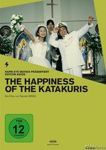 A Felicidade dos Katakuris - Poster / Capa / Cartaz - Oficial 7