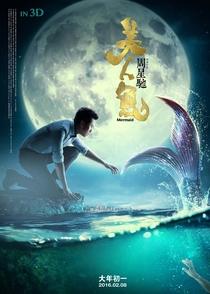 As Travessuras de uma Sereia - Poster / Capa / Cartaz - Oficial 5