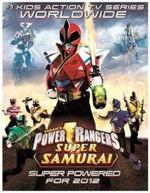 Power Rangers Super Samurai (2ª Temporada) - Poster / Capa / Cartaz - Oficial 1