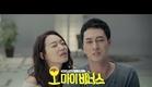 KBS 2TV 월화드라마 오 마이 비너스 티저2(Oh My Venus Teaser2)
