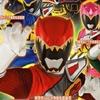 Rumores sobre o elenco de Juuden Sentai Kyoryuger