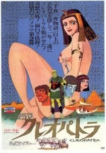 Cleópatra - Poster / Capa / Cartaz - Oficial 3