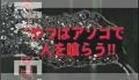 Kiseichuu: Kiraa Pusshii AKA Sexual Parasite: Killer Pussy (2004) TRAILER