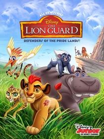A Guarda do Leão - Poster / Capa / Cartaz - Oficial 1